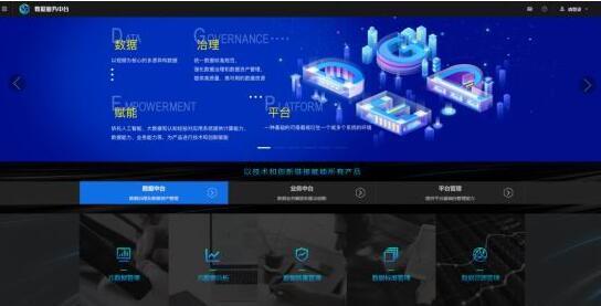 厦门监控安装布线:海康威视监控视频行业终于迎来变革