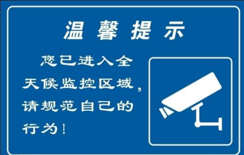 监控安装:AI、人脸识别、网络安全仍将是2020年安防领域关键词