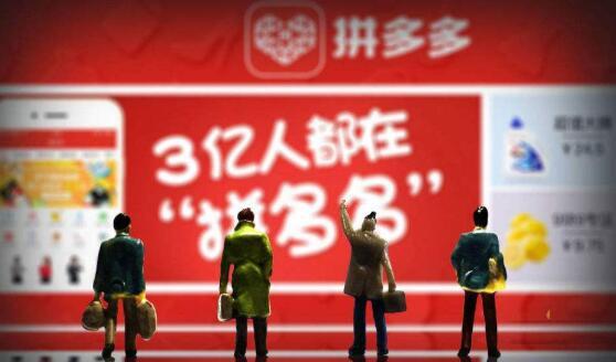 """厦门网络布线:阿里、拼多多为何""""血拼""""年货大战?"""