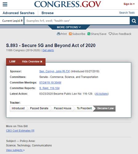 智慧安防:美国签署《5G 法案》和《宽带法案》