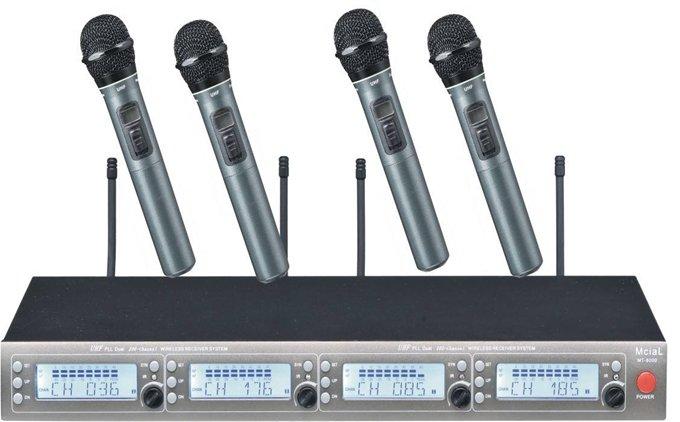 廈門公共廣播系統