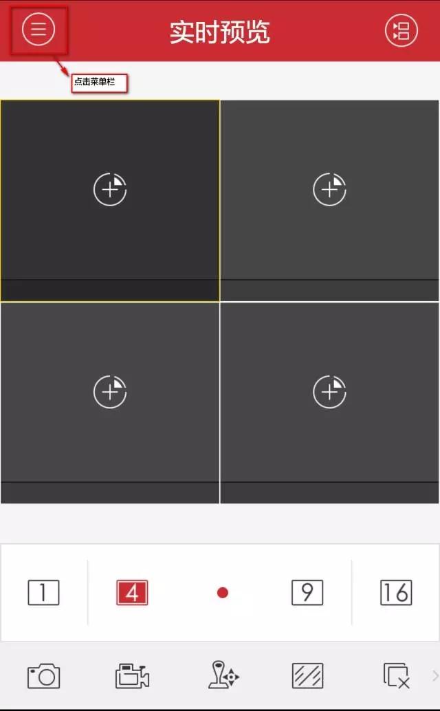 如何在未连接外网的前提下,用手机查看监控录像